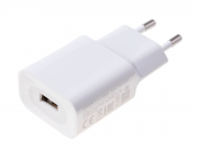 Xiaomi 5V 2,5A Charger White Original
